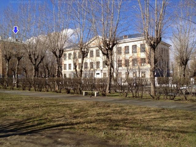 Address(es) on photo: Sedova avenue, 54, 56, Yekaterinburg