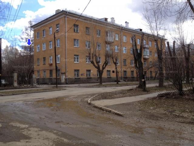 Address(es) on photo: Sedova avenue, 56, 61, Yekaterinburg