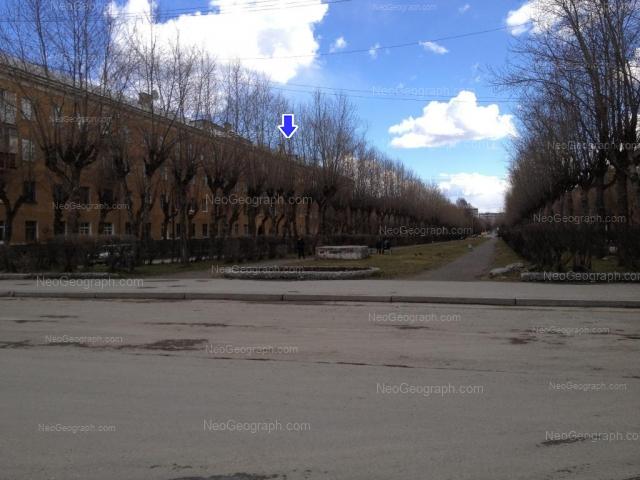 Адрес(а) на фотографии: проспект Седова, 56, Екатеринбург