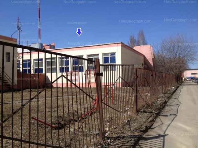 Адрес(а) на фотографии: Надеждинская улица, 24, Екатеринбург