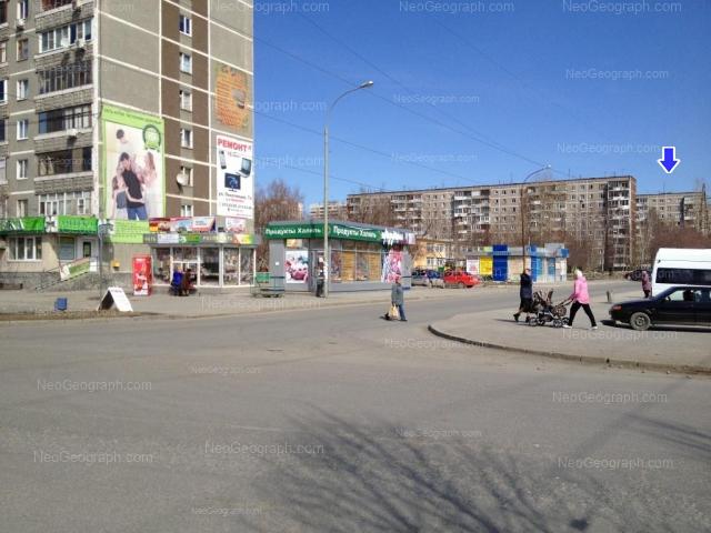 Адрес(а) на фотографии: Теплоходный проезд, 3, 5, 9, Екатеринбург