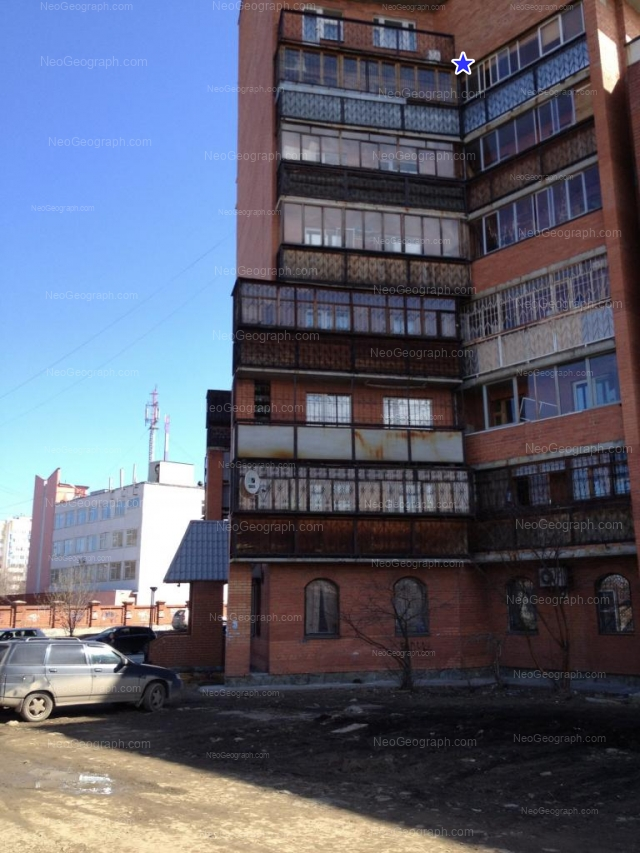 Address(es) on photo: Nadezhdinskaya street, 20, 24, Yekaterinburg