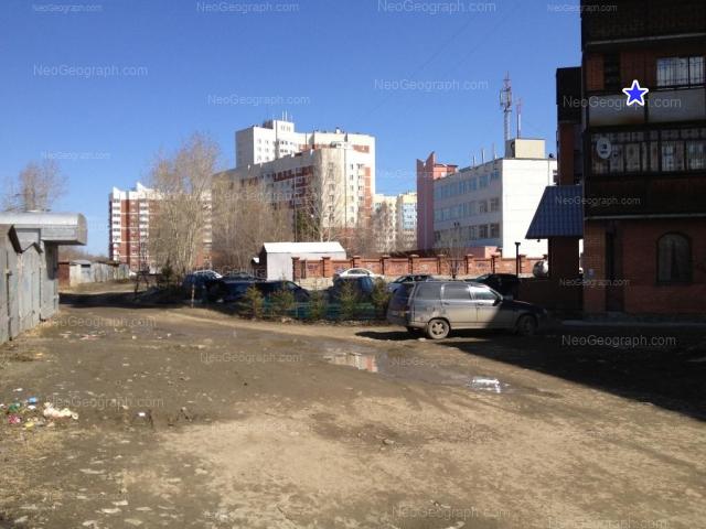Address(es) on photo: Nadezhdinskaya street, 20, 24, 26, Yekaterinburg