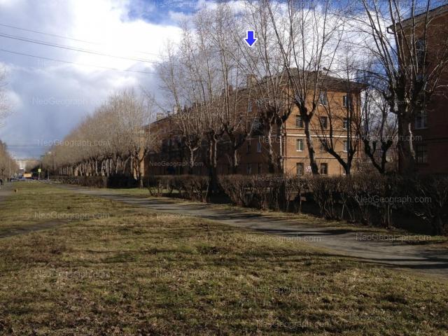 Адрес(а) на фотографии: проспект Седова, 43, 45, 61, Екатеринбург