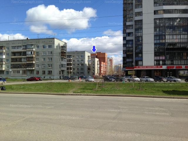 Адрес(а) на фотографии: Таватуйская улица, 8, 12/1, 12/2, 12/3, Екатеринбург