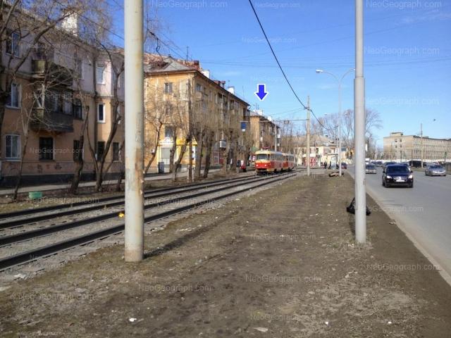 Адрес(а) на фотографии: улица Бебеля, 123, 125, 127, Екатеринбург