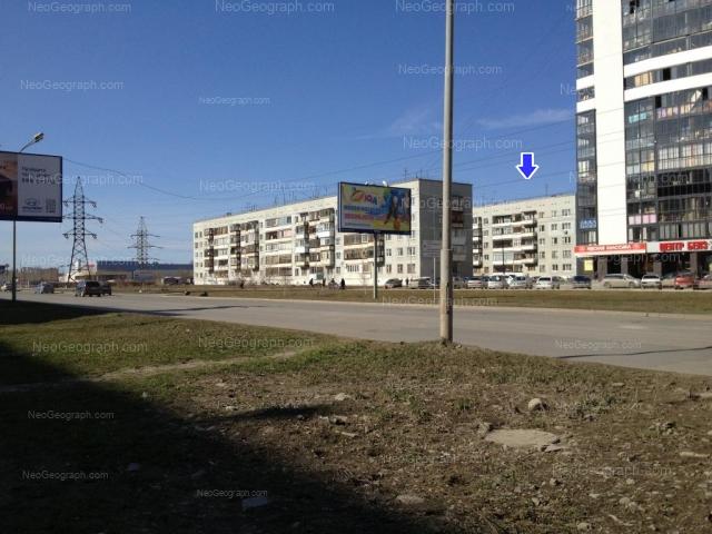 Адрес(а) на фотографии: Таватуйская улица, 8, 12/1, 12/2, 14, Екатеринбург