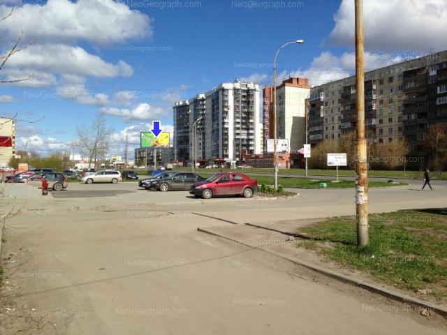 Адрес(а) на фотографии: Таватуйская улица, 4, 8, 12/1, Екатеринбург