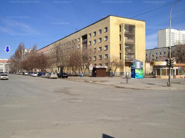 Адрес(а) на фотографии: Таватуйская улица, 12/1, Екатеринбург