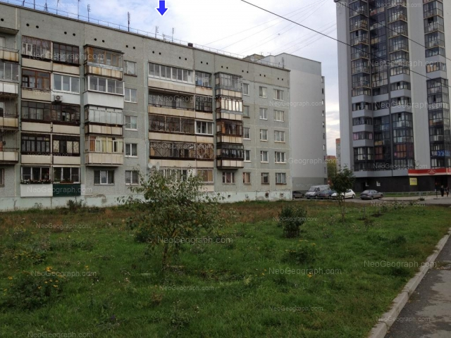 Адрес(а) на фотографии: Таватуйская улица, 8, 10, 12/1, Екатеринбург