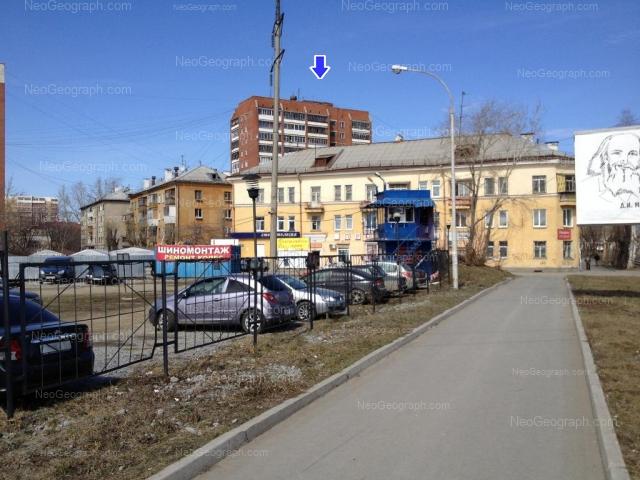 Адрес(а) на фотографии: улица Лесная, 38, 38А, 40, Екатеринбург