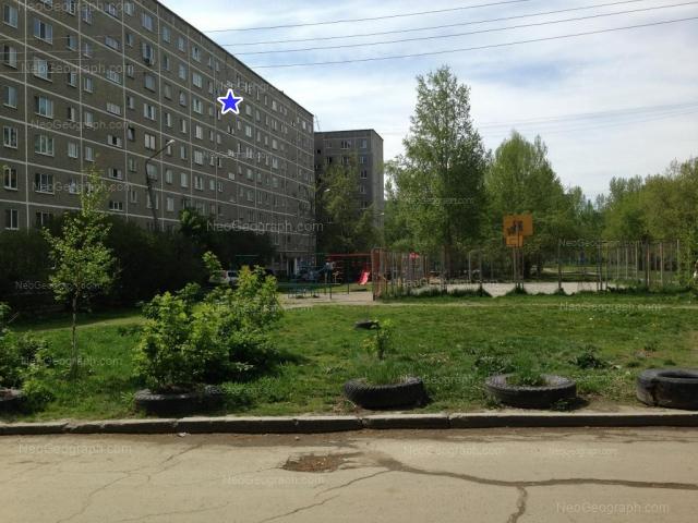 Address(es) on photo: Avtomagistralnaya street, 13, 15, Yekaterinburg