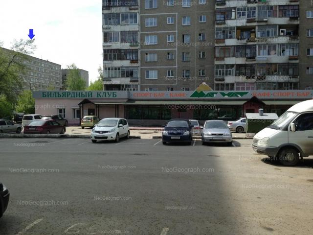Address(es) on photo: Avtomagistralnaya street, 15, 19, Yekaterinburg