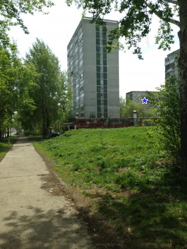 Address(es) on photo: Avtomagistralnaya street, 15, 17, Yekaterinburg