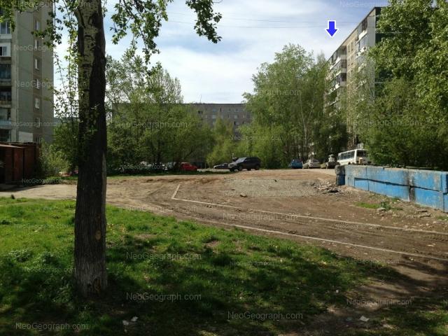 Address(es) on photo: Avtomagistralnaya street, 11, 13, 15, Yekaterinburg