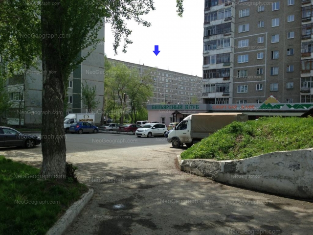 Address(es) on photo: Avtomagistralnaya street, 15, 17, 19, Yekaterinburg