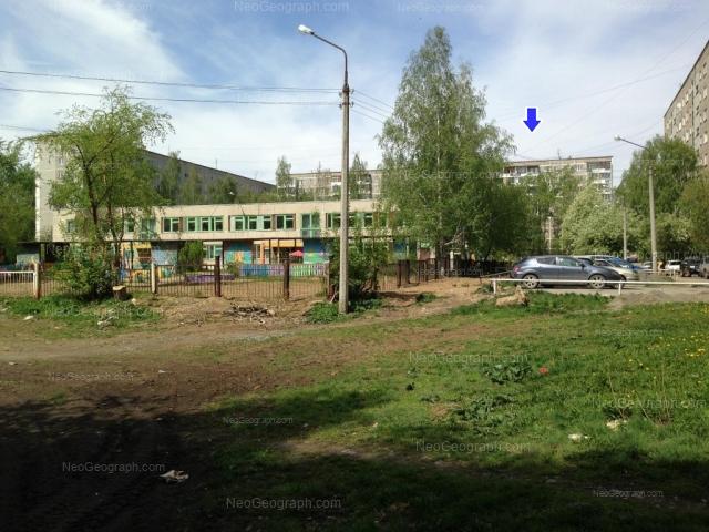 Address(es) on photo: Avtomagistralnaya street, 11, 11а, 13, 15, Yekaterinburg