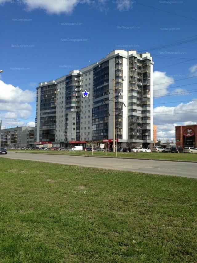 Адрес(а) на фотографии: Таватуйская улица, 8, 12/1, Екатеринбург
