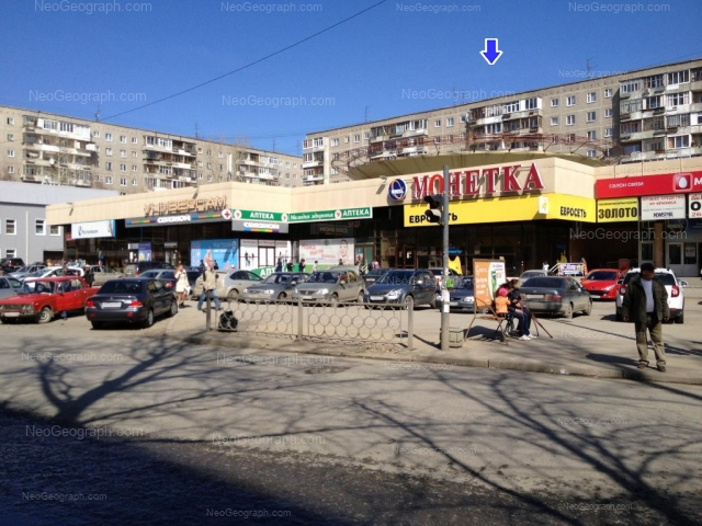 Адрес(а) на фотографии: улица Пехотинцев, 5, 7, 7а, Екатеринбург