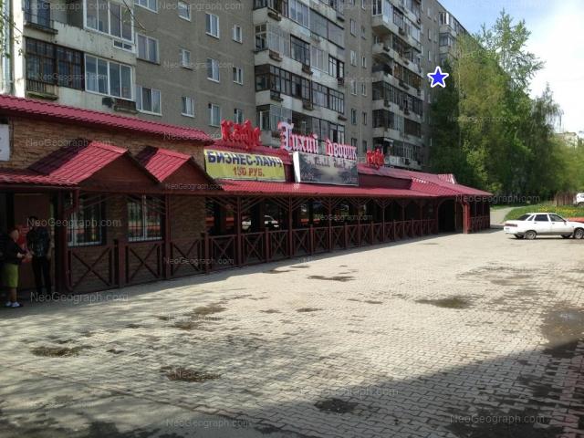 Адрес(а) на фотографии: Автомагистральная улица, 11, Екатеринбург