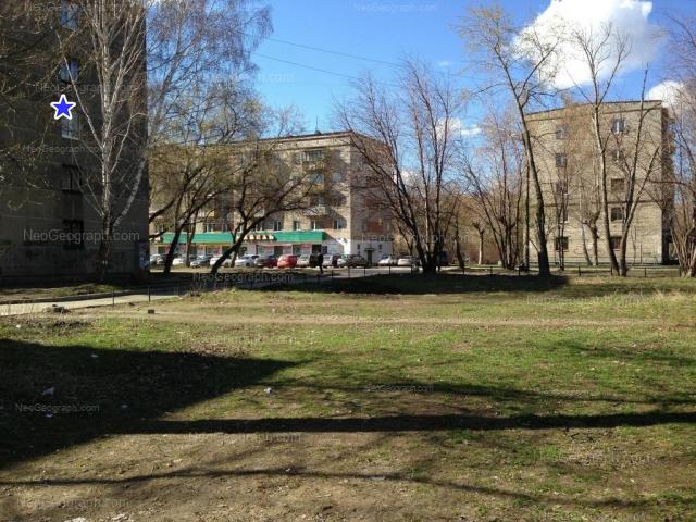 Address(es) on photo: Sedova avenue, 31, 33, 44, Yekaterinburg