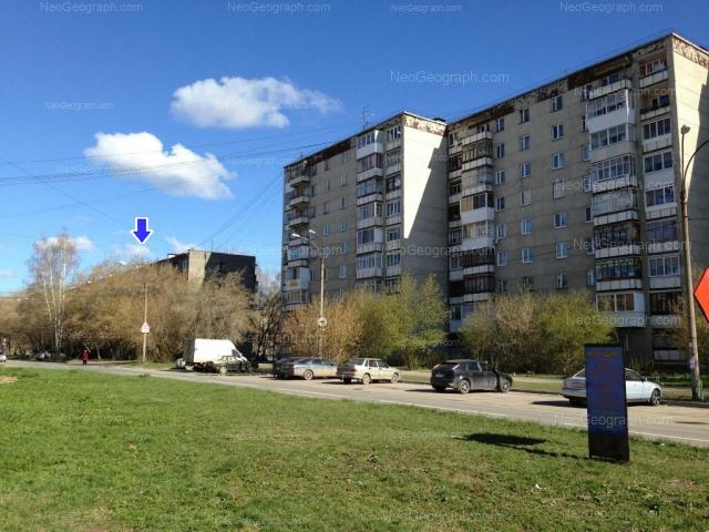 Address(es) on photo: Sedova avenue, 42, 44, Yekaterinburg