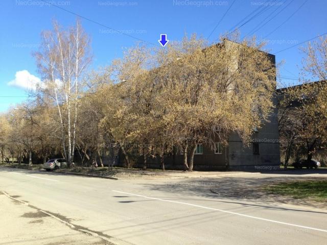 Address(es) on photo: Sedova avenue, 44, Yekaterinburg