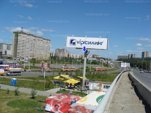 Адрес(а) на фотографии: улица Бебеля, 117, 119, 148, Екатеринбург