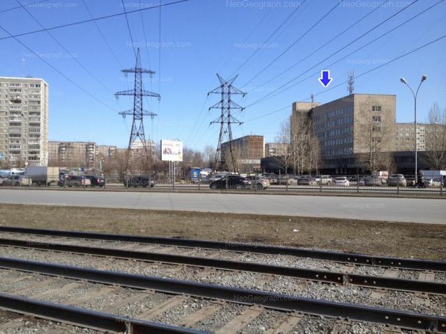 Address(es) on photo: Bebeliya street, 156, 160, 162, Yekaterinburg