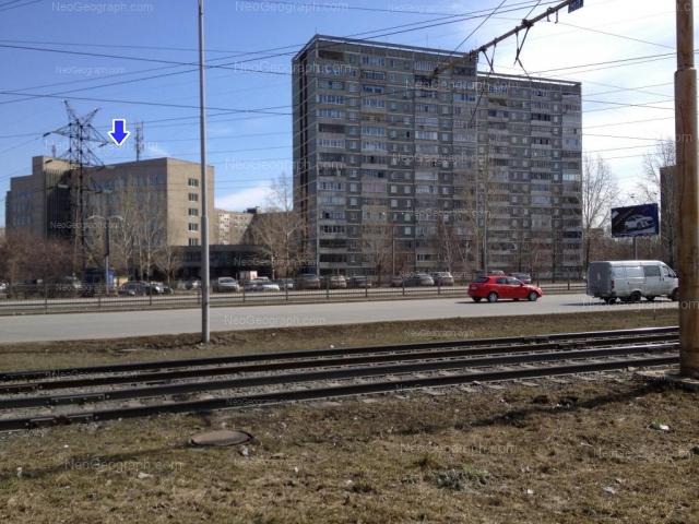 Address(es) on photo: Bebeliya street, 156, 158, 160, Yekaterinburg