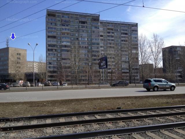 Address(es) on photo: Bebeliya street, 154, 156, 158, 160, Yekaterinburg