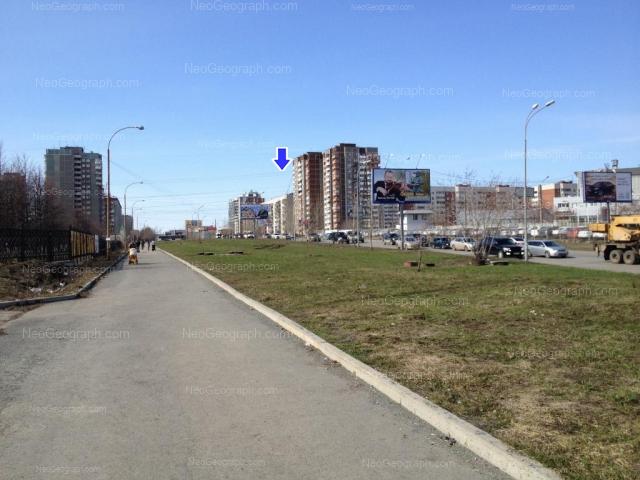 Адрес(а) на фотографии: Таватуйская улица, 1В, 2, 2/2, 4, Екатеринбург