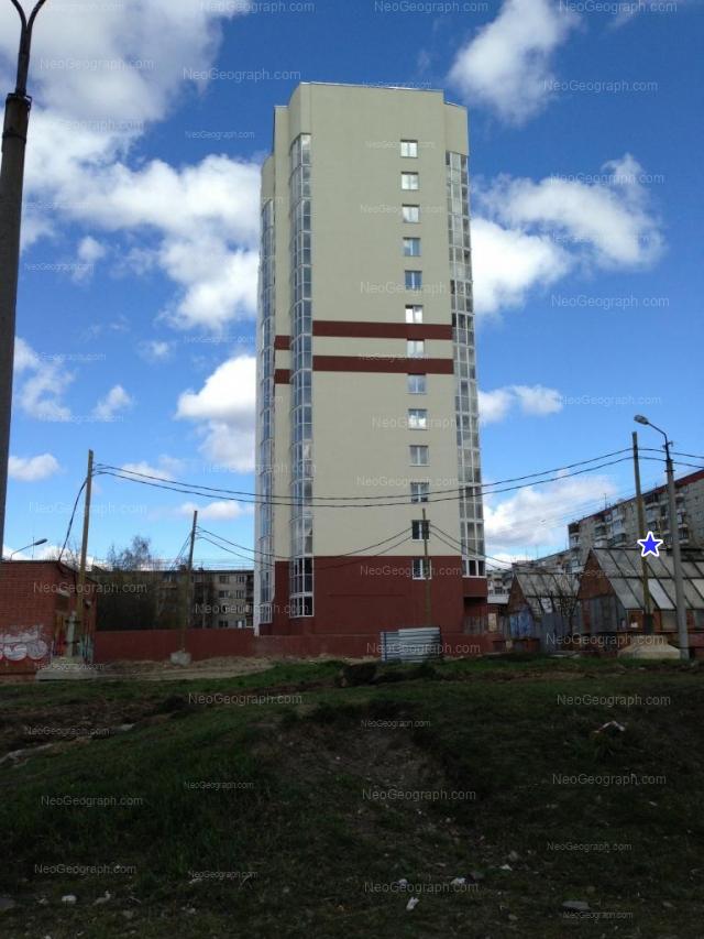 Адрес(а) на фотографии: Таватуйская улица, 1А, 1г, Екатеринбург