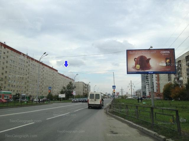Адрес(а) на фотографии: Таватуйская улица, 1А, 1Б, 4, Екатеринбург