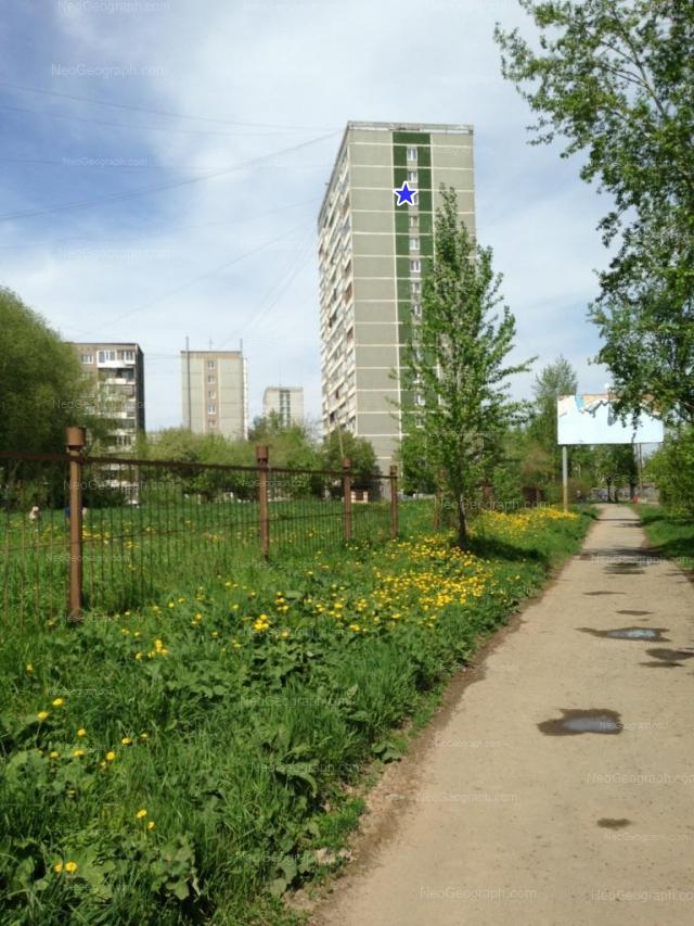 Address(es) on photo: Avtomagistralnaya street, 7, 9, 11, Yekaterinburg