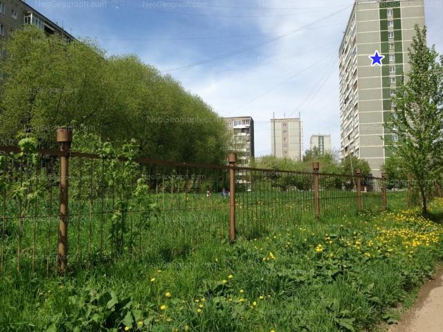Address(es) on photo: Avtomagistralnaya street, 3, 7, 9, 11, Yekaterinburg