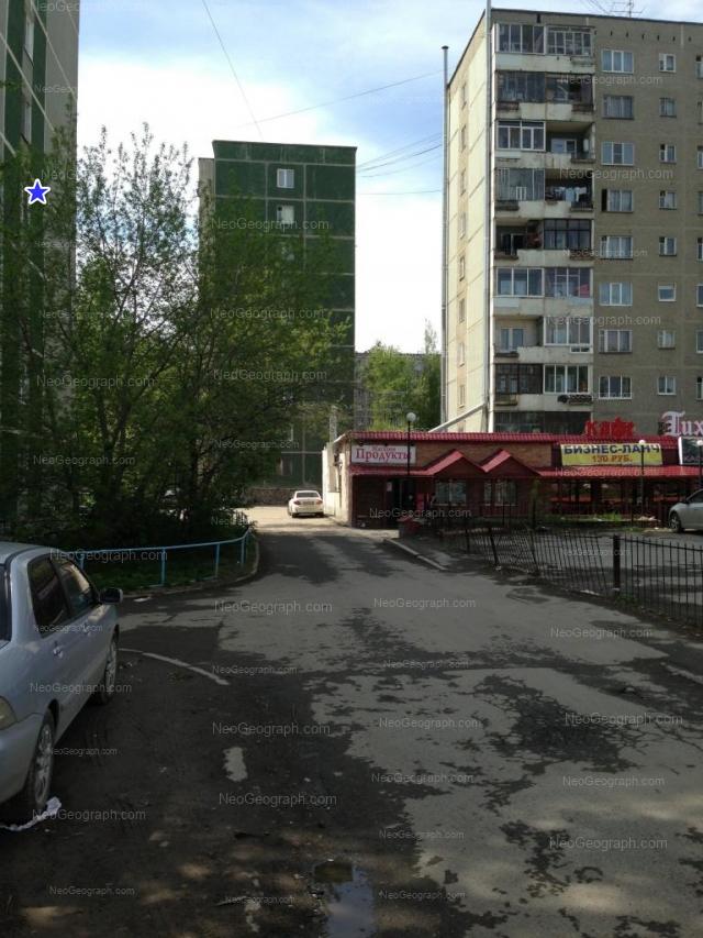 Address(es) on photo: Avtomagistralnaya street, 5, 7, 9, 11, Yekaterinburg