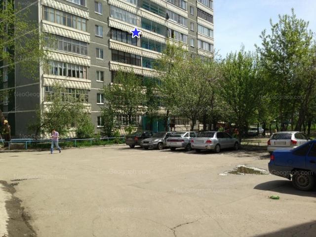 Address(es) on photo: Avtomagistralnaya street, 9, Yekaterinburg