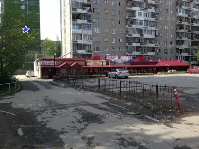 Адрес(а) на фотографии: Автомагистральная улица, 7, 11, Екатеринбург