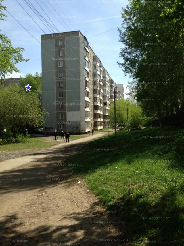 Адрес(а) на фотографии: Автомагистральная улица, 5, 7, Екатеринбург