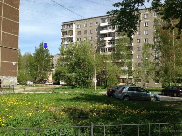 Адрес(а) на фотографии: Автомагистральная улица, 5, Екатеринбург