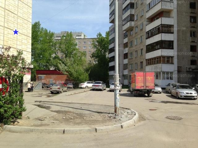 Адрес(а) на фотографии: Автомагистральная улица, 3, 5, Екатеринбург
