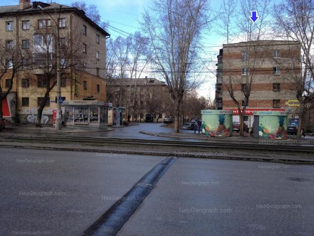 Адрес(а) на фотографии: Техническая улица, 40, 42, 42а, Екатеринбург