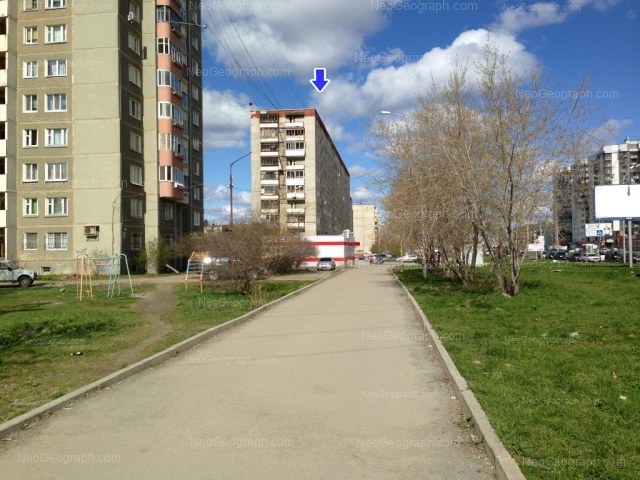 Адрес(а) на фотографии: Таватуйская улица, 1Б, 1В, 8, Екатеринбург
