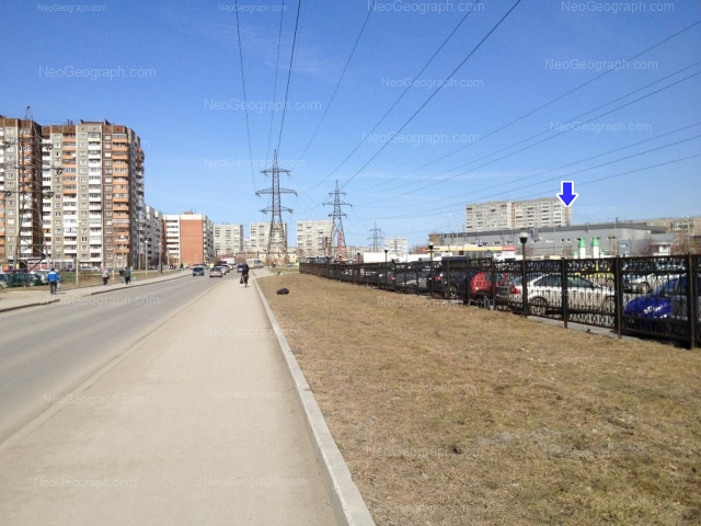 Address(es) on photo: Bebeliya street, 115, 119, Yekaterinburg