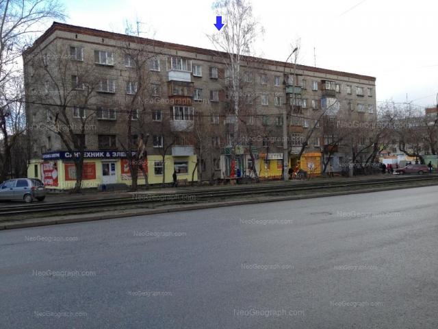 Адрес(а) на фотографии: Техническая улица, 36, Екатеринбург
