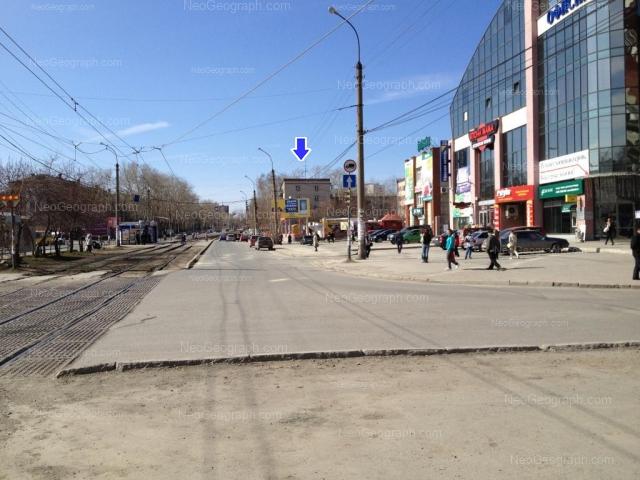 Адрес(а) на фотографии: Техническая улица, 32, 36, 38, 41, Екатеринбург