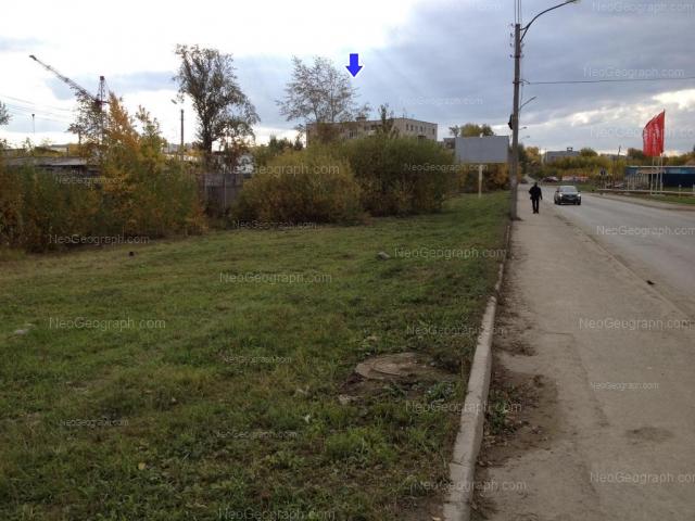 Адрес(а) на фотографии: Артинская улица, 31, Екатеринбург