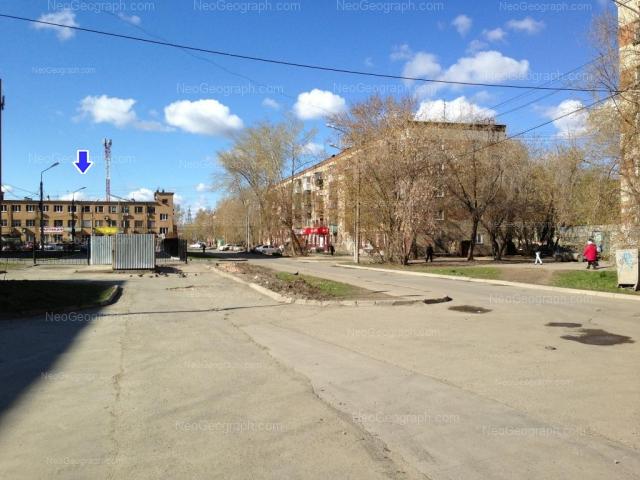 Address(es) on photo: Tekhnicheskaya street, 34, Yekaterinburg