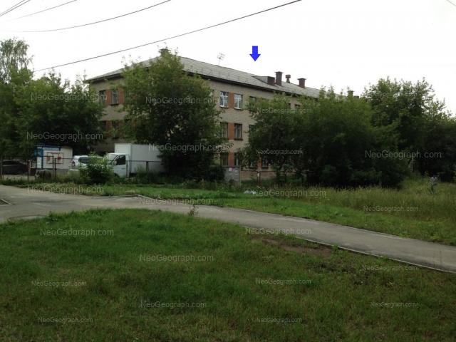 Address(es) on photo: Danily Zvereva street, 30, Yekaterinburg
